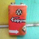 Vintage Soviet Russian Made IN USSR 9V Battery Korund From 1992