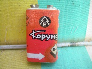 Vintage Soviet Russian Made IN USSR 9V Battery Korund From 1992