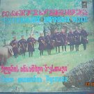 Vintage 60 Georgia Songs By  Vocal Ensemble Rustavi Melodya Soviet Press LP 1982