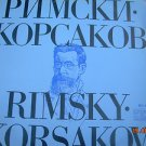 Vintage Soviet Bulgaria  Rimsky Korsakov BALKANTON LP BCA 2004