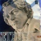 Vintage Soviet Russian Ussr  L. Bethoven Symphony No. 6 Melodya LP CM-03089