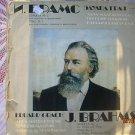 Vintage Soviet Russian Ussr J. Brahms Sonata 2  Trio 2  Melodya LP C10-15131
