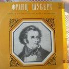 Vintage Soviet Russian Ussr F. Schubert  Quartets Melodya LP C10 - 06537