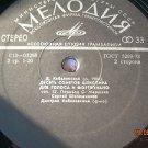 Vintage Soviet Russian Ussr D. Kobalevskij  Melodya 3 LP Set C10-03293