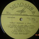 Vintage Soviet Russian Ussr Gustav Ernesaks Melodya LP 33D-023485 EESTI