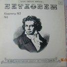 Vintage Soviet Russian Ussr L. Bethoven Quartets No.6 & 2 Melodya LP C10 20041 2