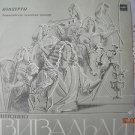 Vintage Soviet Russian Ussr A. Vivaldi Concerts Melodya LP C10-02531