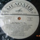 Vintage Soviet Russian Ussr Pergolesi Stabat Mater  Bach  Melodya LP C10-05627