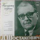 Vintage Soviet Russian Ussr D. Shostakovich Symphony No.15 Melodya LP 33CM-03245