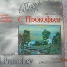 Vintage Soviet Russian Ussr S. Prokofiev  Symphony No.5 Melodya LP A10 00255 001