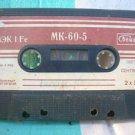 Vintage Soviet Russian Made IN USSR Svema MK-60-5 Cassette  2x30min 1987  #5