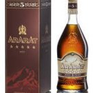 EMPTY ARARAT COGNAC BRANDY EMPTY BOTTLE & CARTOON BOX FROM ARMENIA No.2