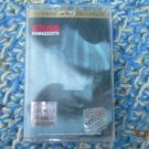 Eros Ramazzotti Eros Cassette  Rare Lithuanian Release Made in Lithuania
