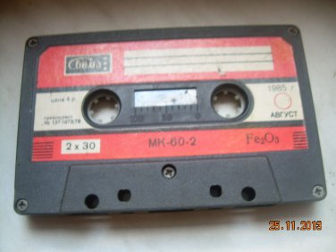 Vintage Soviet Russian Made IN USSR  SVEMA  MK-60-2 Cassette  2x30 min  1985