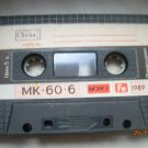 Vintage Soviet Russian Made IN USSR  SVEMA  MK-60-6 Cassette  2x30 min  1989