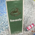 Vintage USSR Soviet Russian Perfume Cologne After Shave Water KENTAVR About 1975