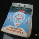 Vintage Russian Block Tear off Calendar Word Nations Kitchen 1997 Cool Fun