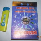 2014 Russian Block Tear Off Calendar Astrological Advices For Every Day No.2