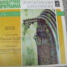 Vintage Soviet Ussr Russian S. Richter Rachmaninov Prokofjev 4  Melodya LP 1952