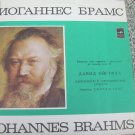 Vintage Soviet Ussr Russian David Oistrach J. Brahms Melodya LP