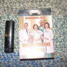 2014 Russian Block Tear Off Calendar Medical Advices