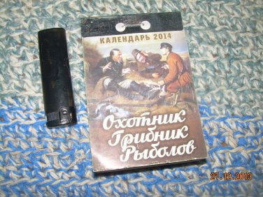 2014 Russian Block Tear Off Calendar Fishing Hunting Gather Mushrooms