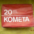 Vintage Soviet Ussr Empty KOMETA Cigarettes Soft Pack 1978 For Collectors