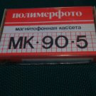 VINTAGE SOVIET RUSSIAN USSR POLIMERFOTO MK-90-5 CASSETTE 2x45 MIN 1985 WHITE RED