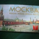 VINTAGE RARE SOVIET USSR RUSSIAN  CARDS SET MOSCOW 1977