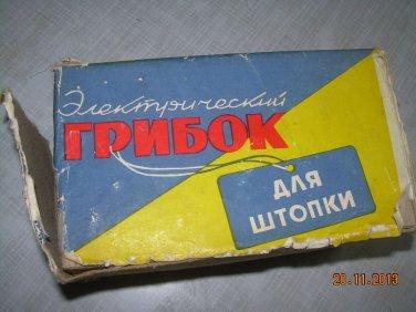 L206 Antique Soviet  Ussr Sewing Mend Darn Mushroom Shape Tool From 1959 NOS