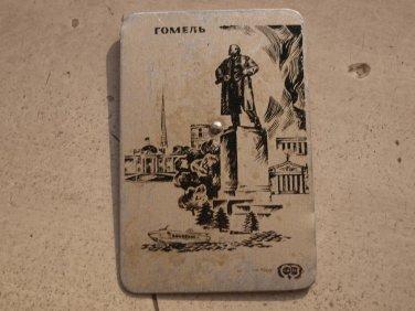# VINTAGE SOVIET RUSSIAN  USSR  ALUMINUM POCKET WALLET CALENDAR LENIN GOMEL 1968