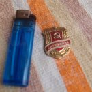 VINTAGE USSR RUSSIAN SOVIET DRUZHINNIK POLICE SUPPORTER ORIGINAL  PIN BADGE