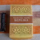 VINTAGE SOAP BEREZKA  MADE IN THE USSR SOVIET UNION ABOUT 1978 NOS
