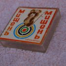 Vintage Russian Soviet Pocket Puzzle Game Target About 1979