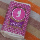 VINTAGE SOAP ELEGIA MADE IN USSR ABOUT 1978 NOS