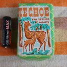 VINTAGE SOAP LESNOJE  MADE IN THE USSR UNION ABOUT 1970 NOS