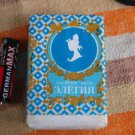 VINTAGE SOAP ELEGIA MADE IN THE USSR UNION ABOUT 1978 NOS #2