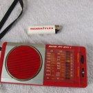 VINTAGE RUSSIAN USSR SOVIET AM LW PORTABLE RADIO VEGA RP 241 1 RED