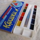 Vintage Russian Soviet USSR  Old School Watercolors Set