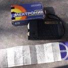 Vintage Rare Soviet Russian USSR Pocket Radio For Children ELECTRONIK ЭЛЕКТРОНИК