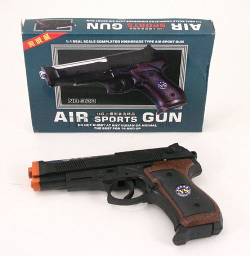 Qty 10- Air Soft Gun Wholesale Case Lot - Free Ship