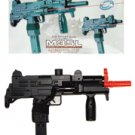 M35L Air Soft Machine Gun w Infrared Site