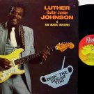 Johnson, Luther - Doin' The Sugar Too - Vinyl LP Record - Blues - Guitarist for Muddy Waters