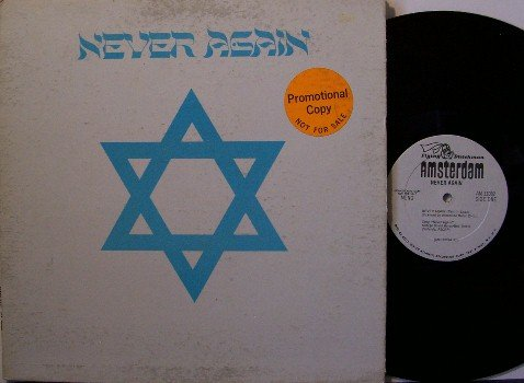 Never Again - Vinyl LP Record - Israel Progress Theme Record - Flying Dutchman White Label Promo WLP