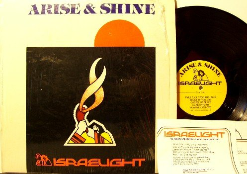 Israelight - Arise & Shine - Vinyl LP Record - with Insert - Jews For Jesus - In Shrink Wrap