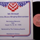 First Annual Pennsylvania State SInging Convention 1976 - Vinyl LP Record - Southern Gospel