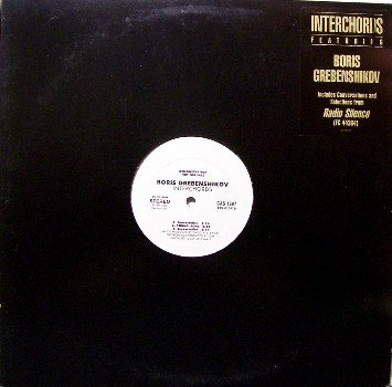 Grebenshikov, Boris - Interchords - Vinyl LP Record - White Label Promo Radio Interview - Rock