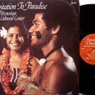 Polynesian Cultural Center - Welcome To Paradise - Vinyl LP Record - World Hawaii