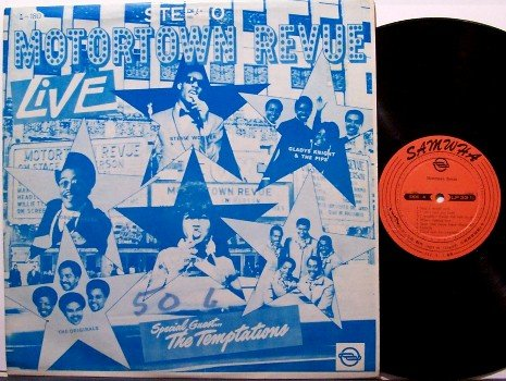 Motortown Revue Live - Vinyl LP Record - R&B Soul - Korean Pressing