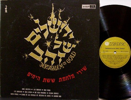 Jerusalem Of Gold - Vinyl LP Record - Unusual Argentina Christian